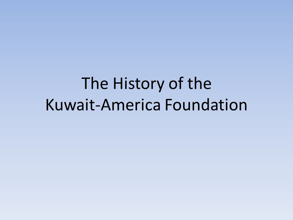 The History of the Kuwait-America Foundation