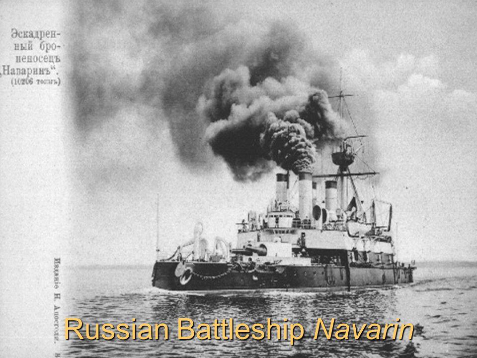 Russian Battleship Navarin