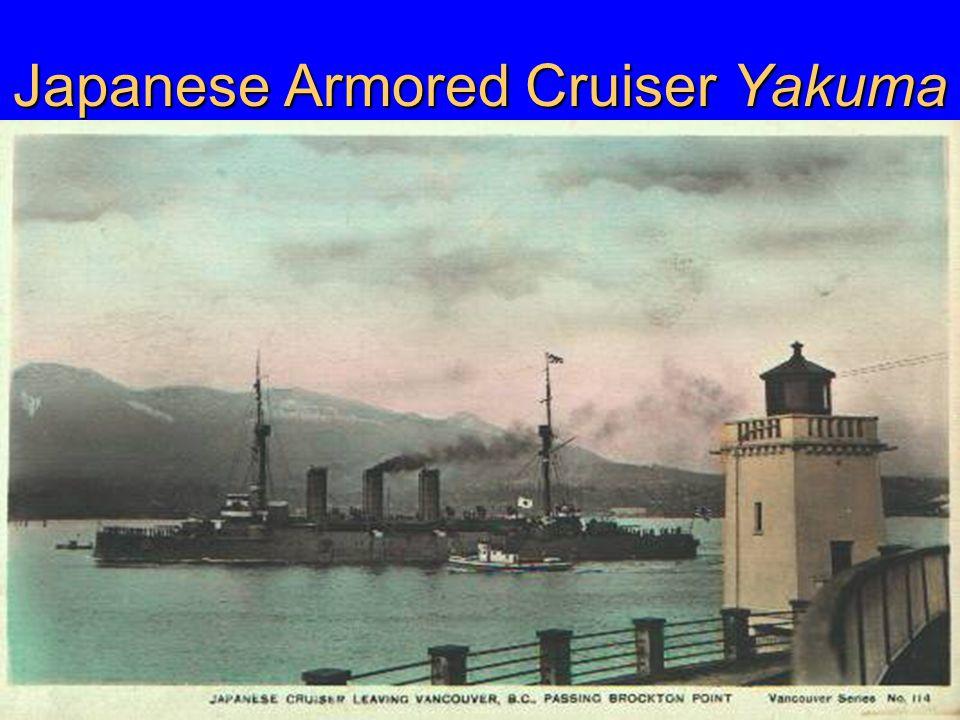 Japanese Armored Cruiser Yakuma