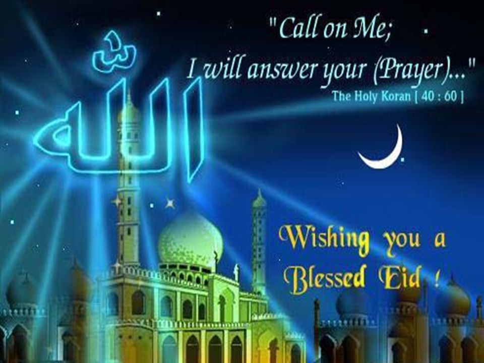 May The Auspicious Occasion Of Eid....