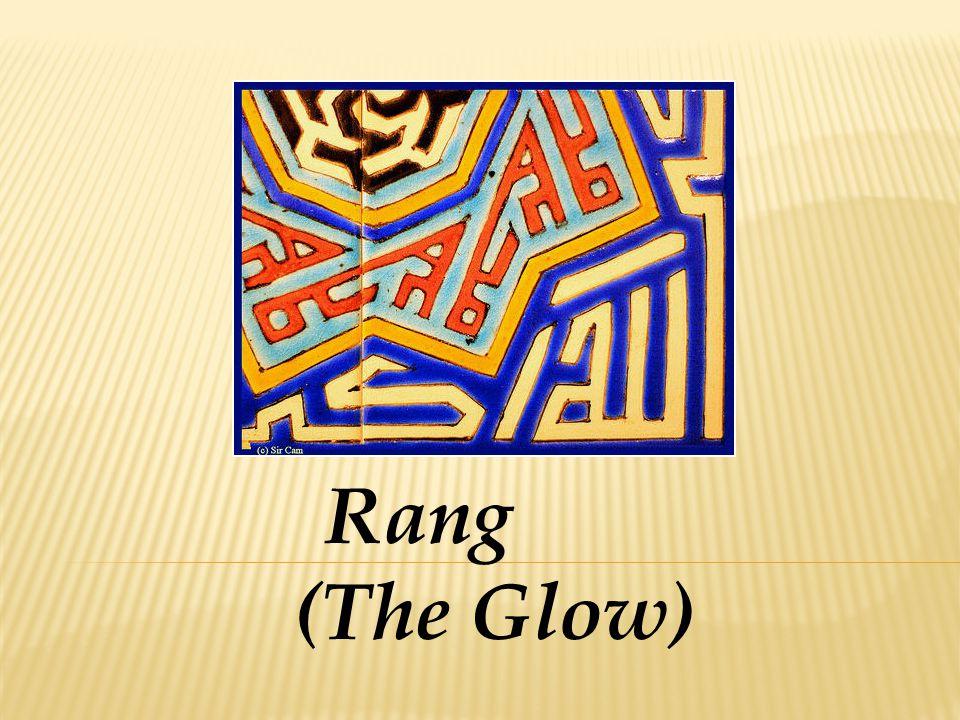 Rang (The Glow)