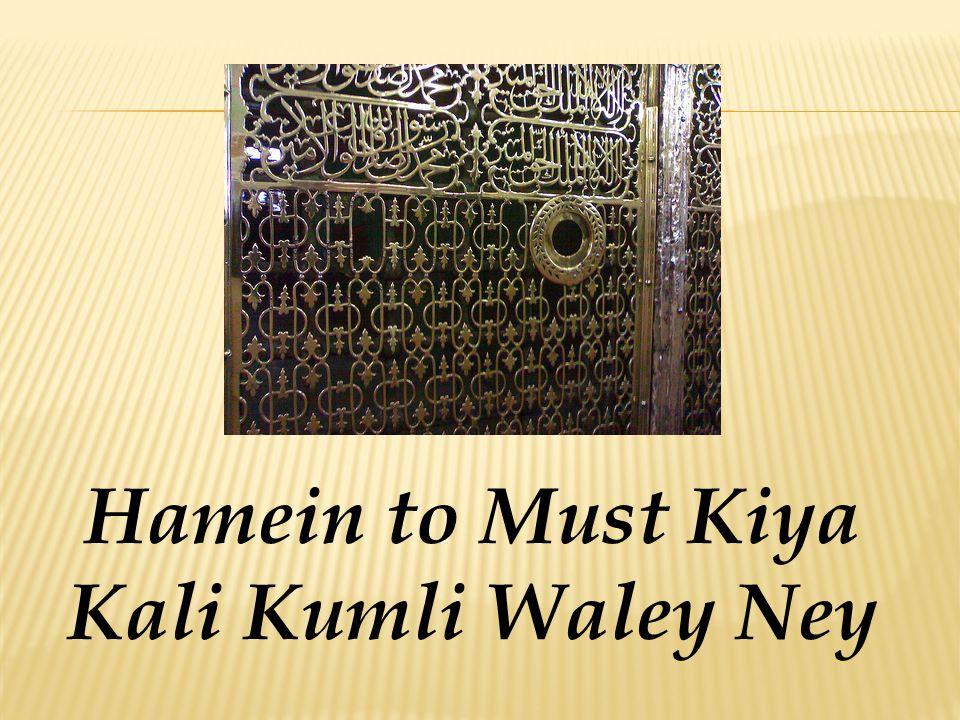 Hamein to Must Kiya Kali Kumli Waley Ney