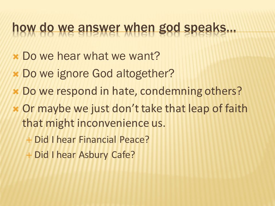  Do we hear what we want.  Do we ignore God altogether.