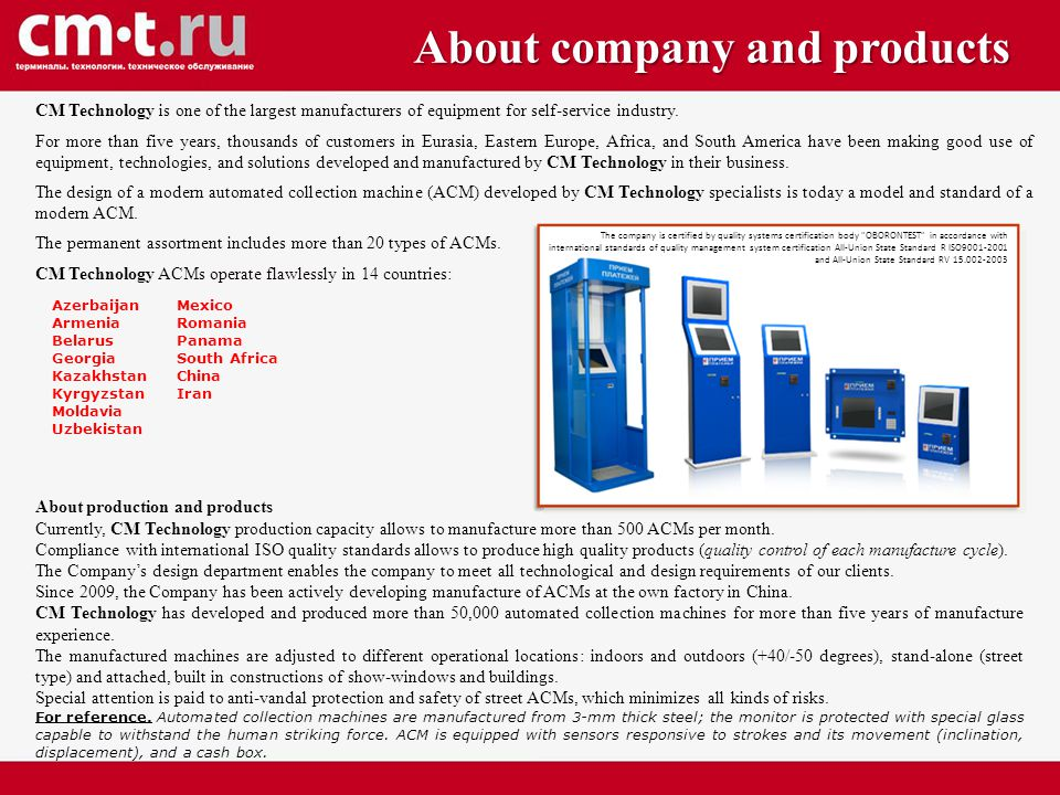 About company and products CM Technology is one of the largest manufacturers of equipment for self-service industry.