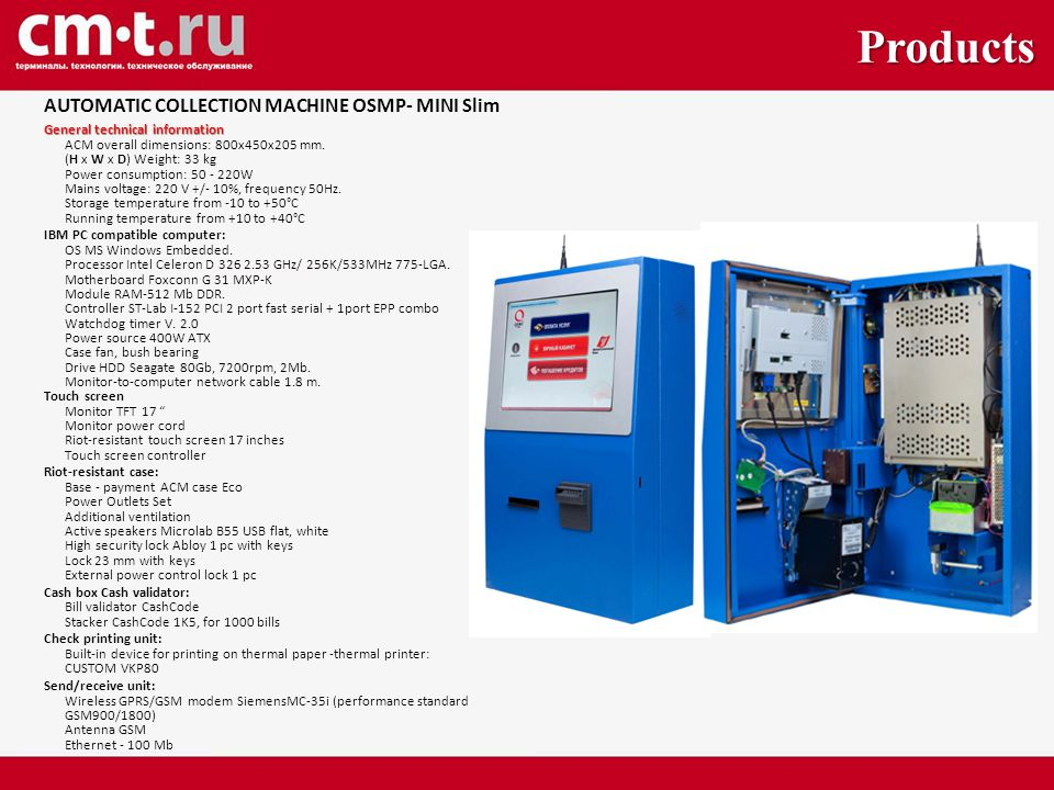 AUTOMATIC COLLECTION MACHINE OSMP- MINI Slim General technical information ACM overall dimensions: 800х450х205 mm.