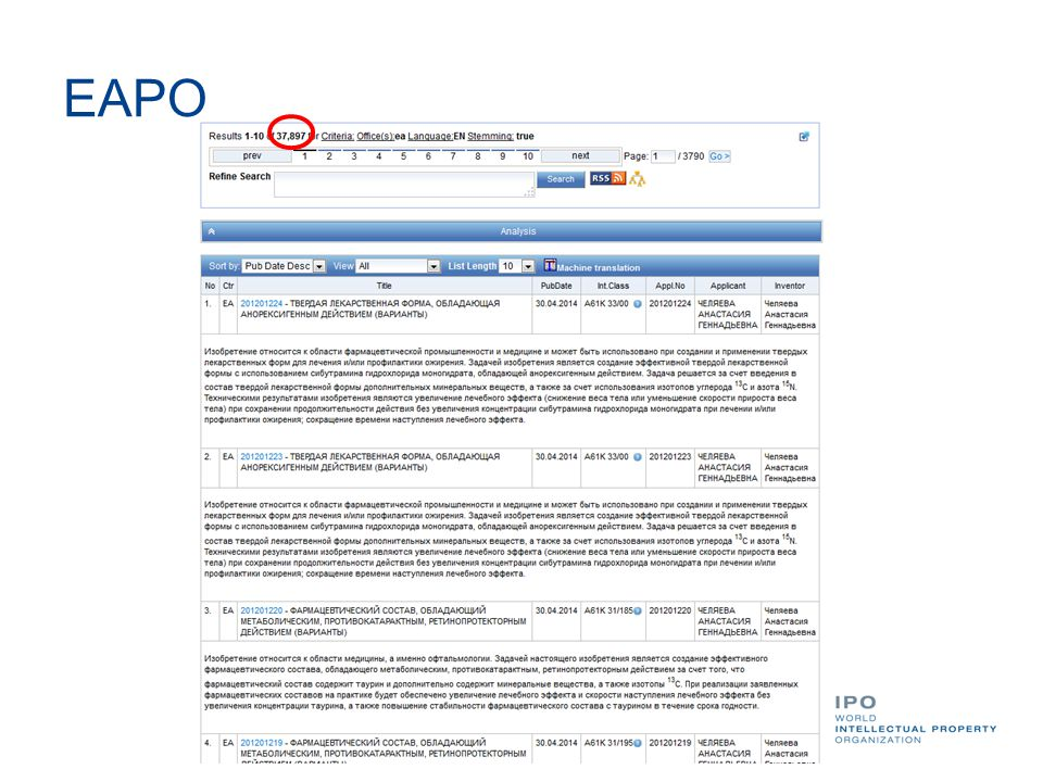 Available collections in details http://patentscope.wipo.int/search/en/help/data_coverage.jsf