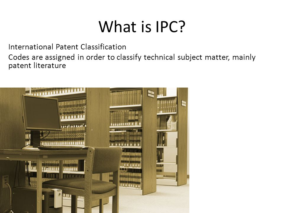 What is IPC.