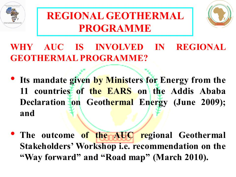 WHY AUC IS INVOLVED IN REGIONAL GEOTHERMAL PROGRAMME.