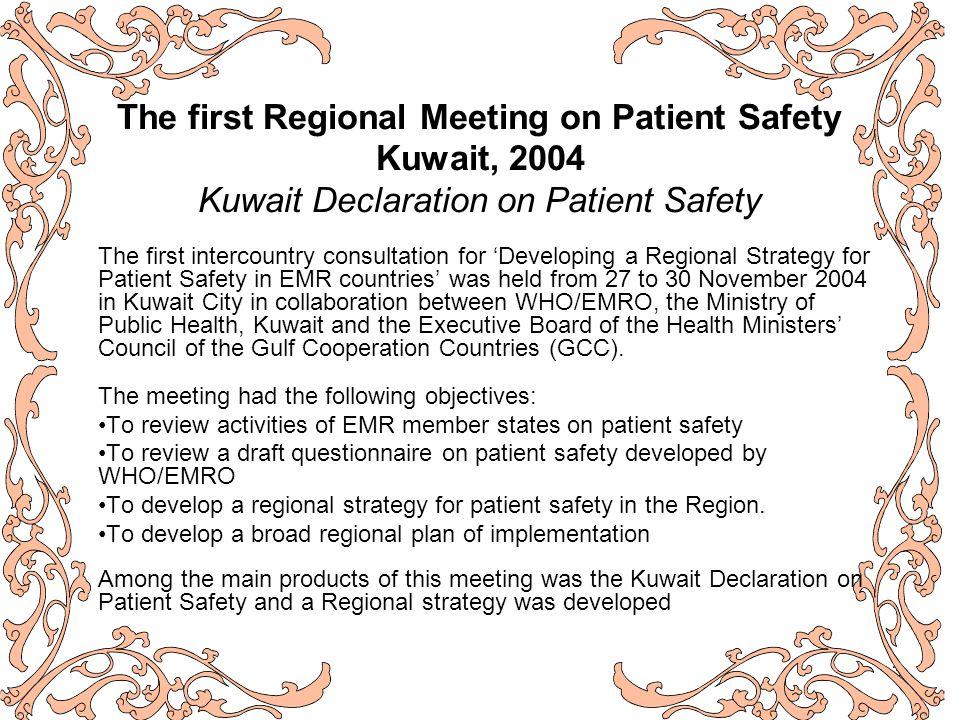 14 National Commitment عمان /13 تشرين الثاني / بترا / من أمل التميمي.