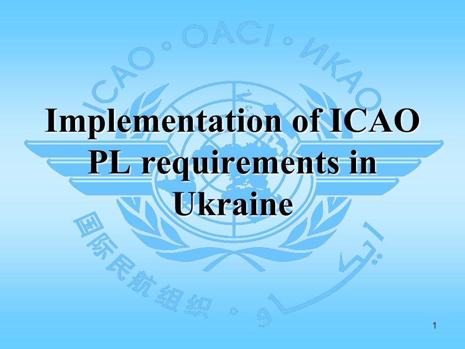 1 Implementation of ICAO PL requirements in Ukraine