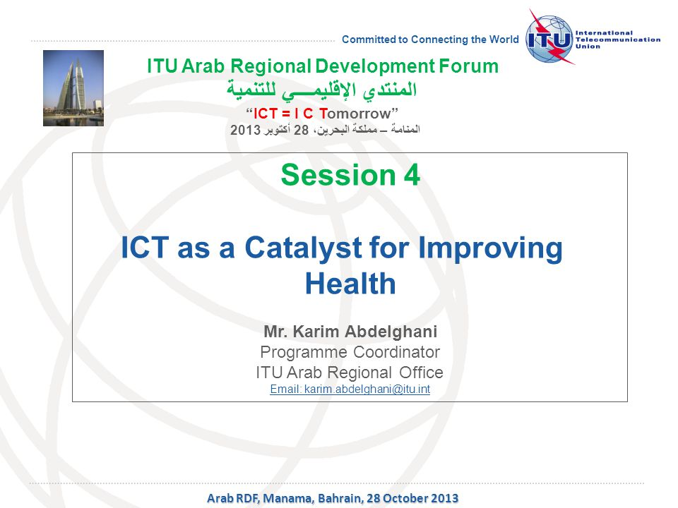 Committed to Connecting the World Session 4 ICT as a Catalyst for Improving Health Mr.