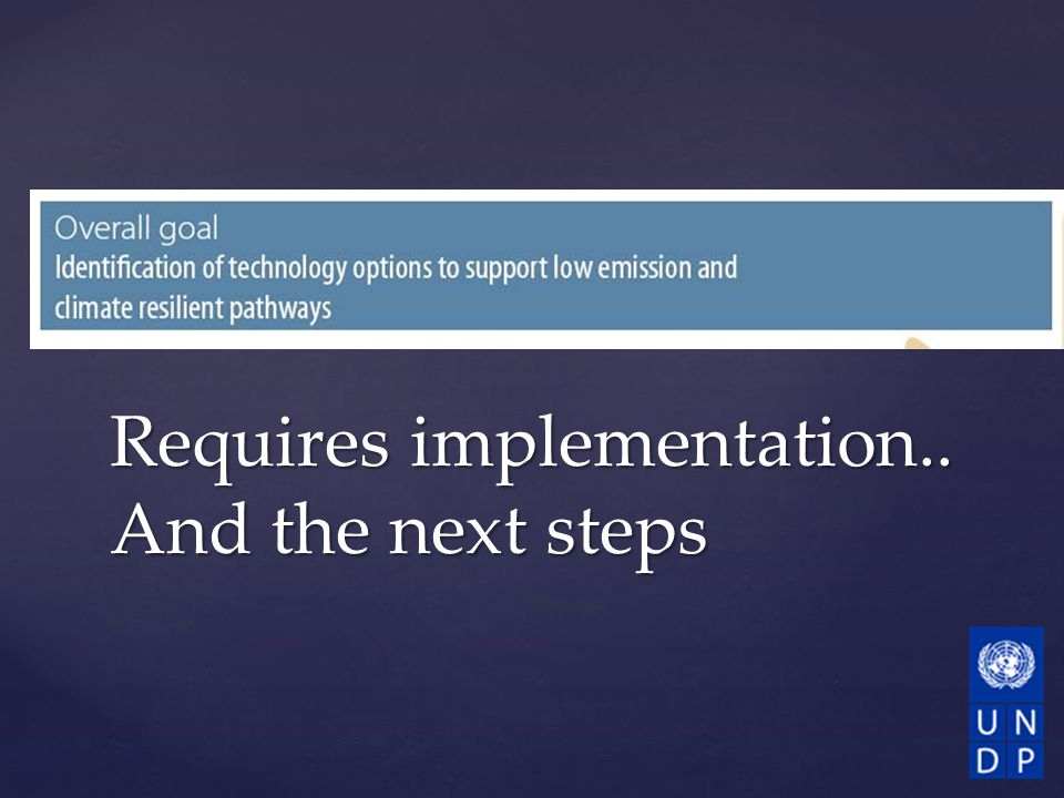 Requires implementation.. And the next steps