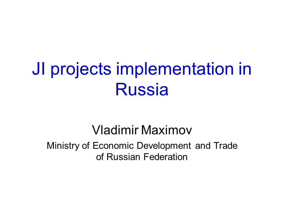 JI projects implementation in Russia Vladimir Maximov Ministry of Economic Development and Trade of Russian Federation