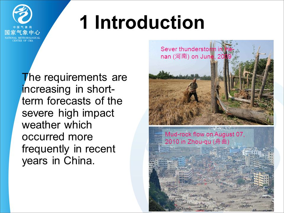 The requirements are increasing in short- term forecasts of the severe high impact weather which occurred more frequently in recent years in China.