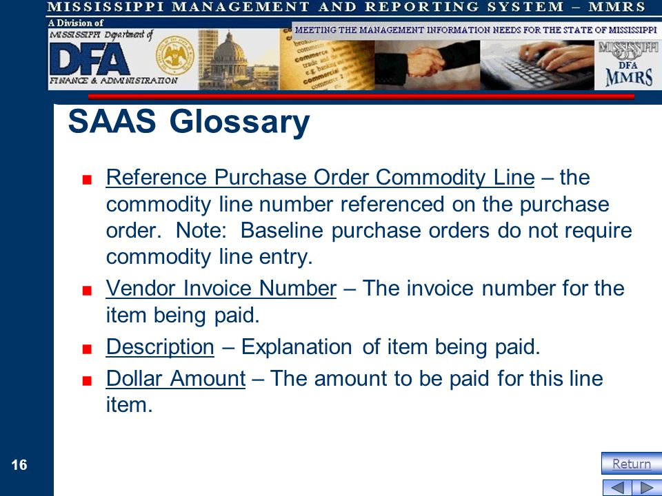 16 Reference Purchase Order Commodity Line – the commodity line number referenced on the purchase order.