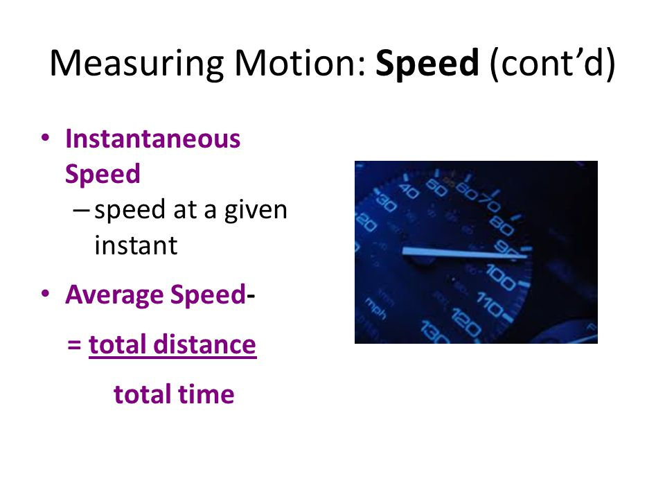 Weight and Mass Weight- measure of gravity on an object Not equal to mass (constant everywhere) Measured in Newtons weight = mass x free-fall acceleration (9.8m/s2) free-fall m g acceleration w