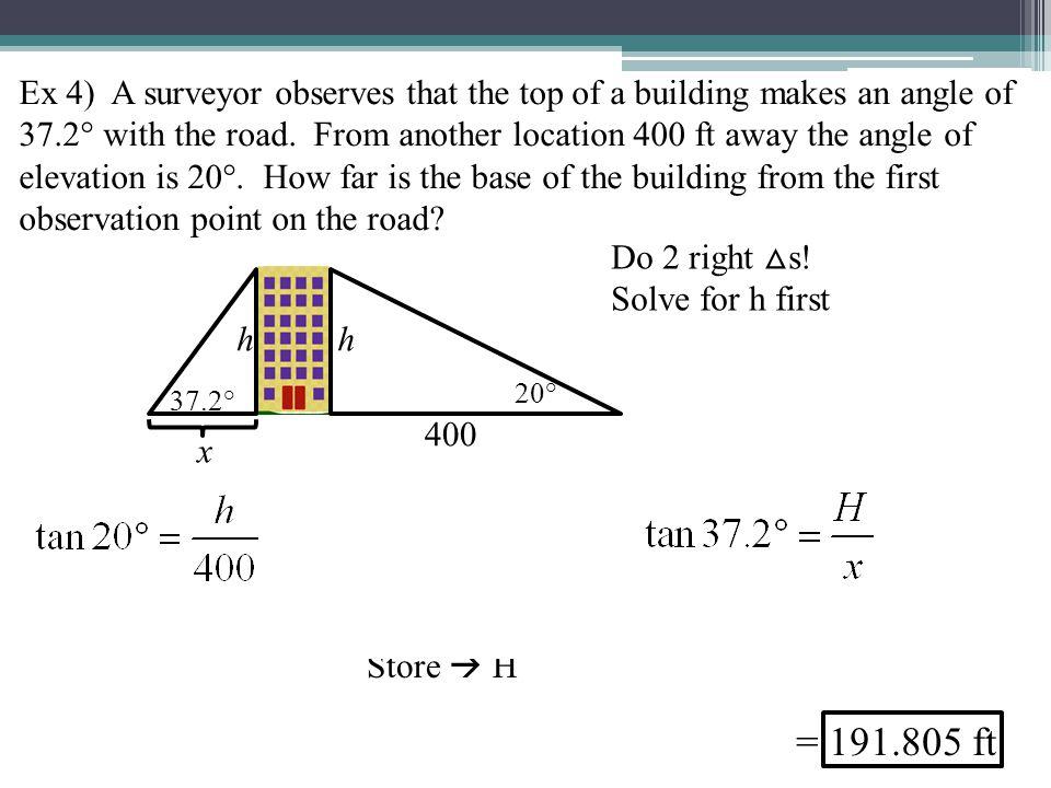 Homework #501 Pg 248 #13, 15, 17, 21, 23, 25, 28, 31, 33, 36, 37, 39, 41, 43