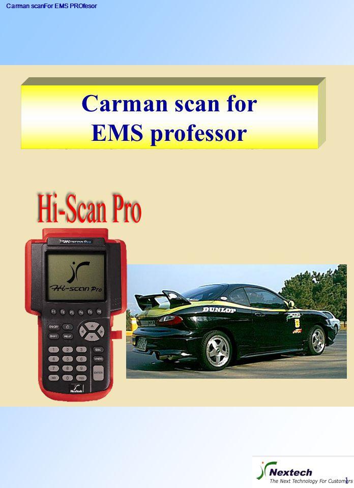 Carman scanFor EMS PROfesor 1 Carman scan for EMS professor