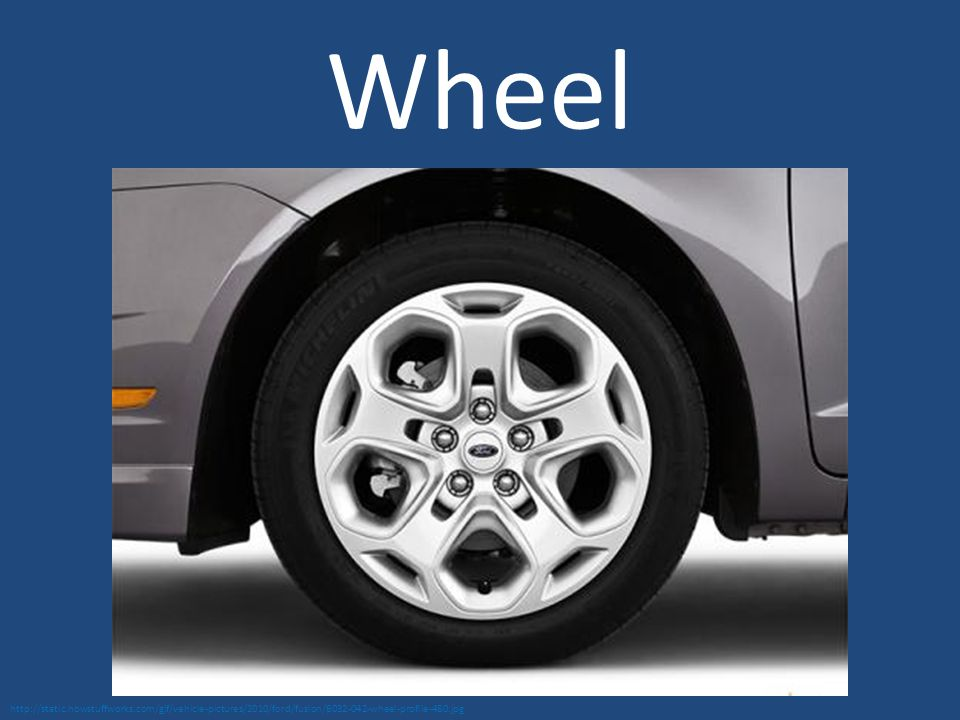 Wheel http://static.howstuffworks.com/gif/vehicle-pictures/2010/ford/fusion/6032-042-wheel-profile-480.jpg