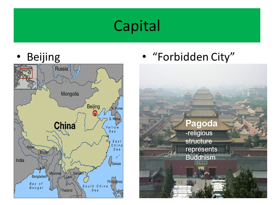 """Capital Beijing """"Forbidden City"""" Pagoda -religious structure represents Buddhism"""