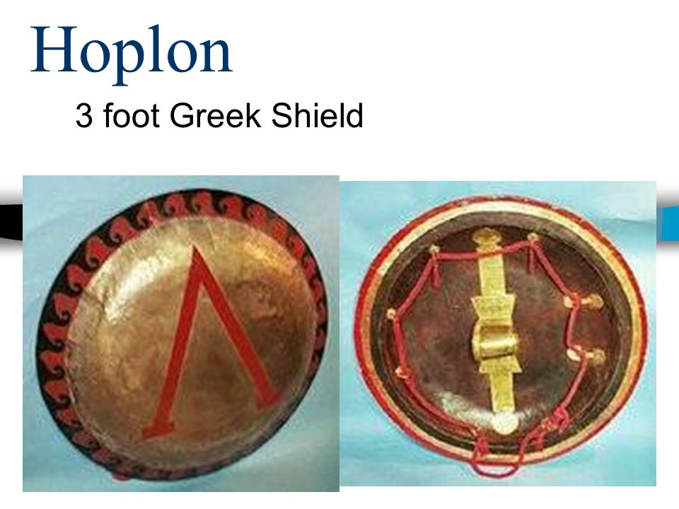 The Shield - The HOPLON Heavy & large concave or bowl shaped Wooden core with bronze facing and leather backing About 3 feet across & about 18 lbs.