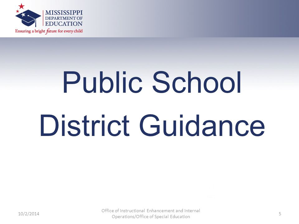 Public School Districts must: –adopt a policy to ensure that students will be screened for articulation, language, voice, and fluency disorders before the end of Grade 1 –notify the parents if the student fails the screener If a student fails the screener, the school district, in its discretion, may perform a comprehensive speech-language evaluation.