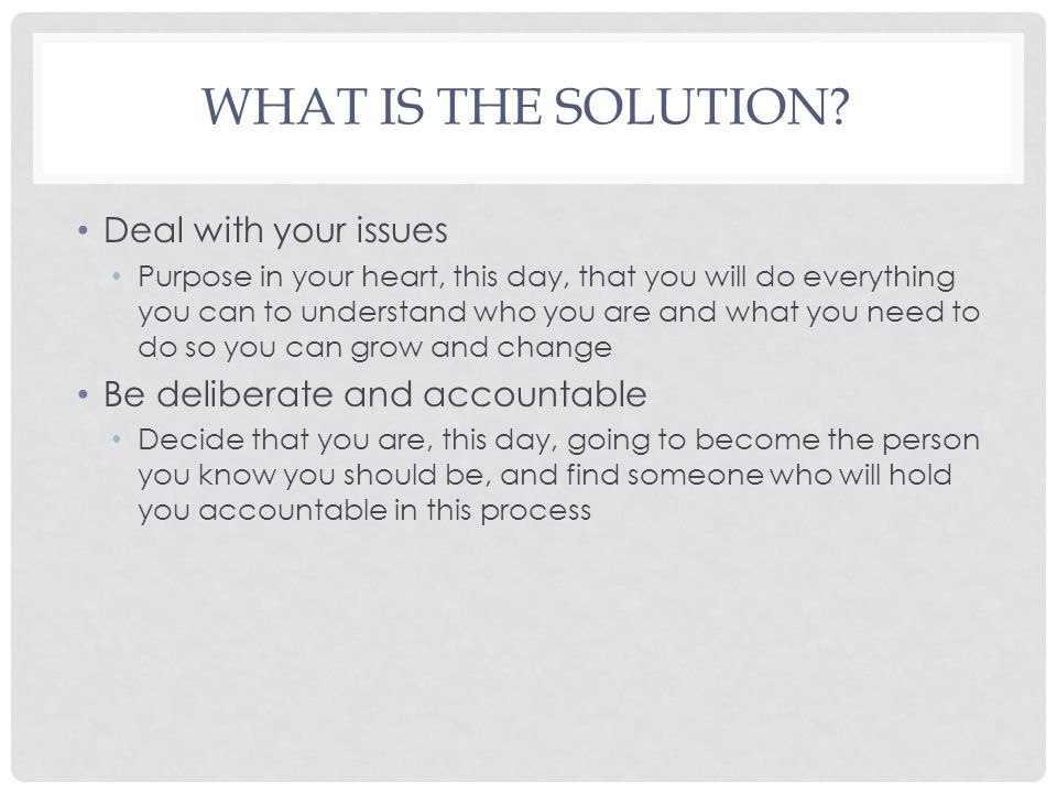 WHAT IS THE SOLUTION.