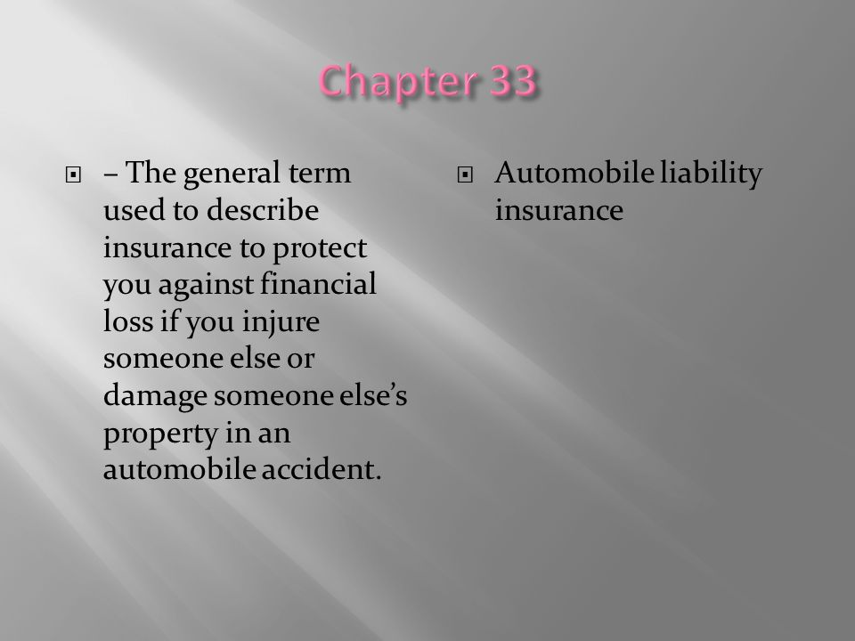  – The general term used to describe insurance to protect you against financial loss if you injure someone else or damage someone else's property in