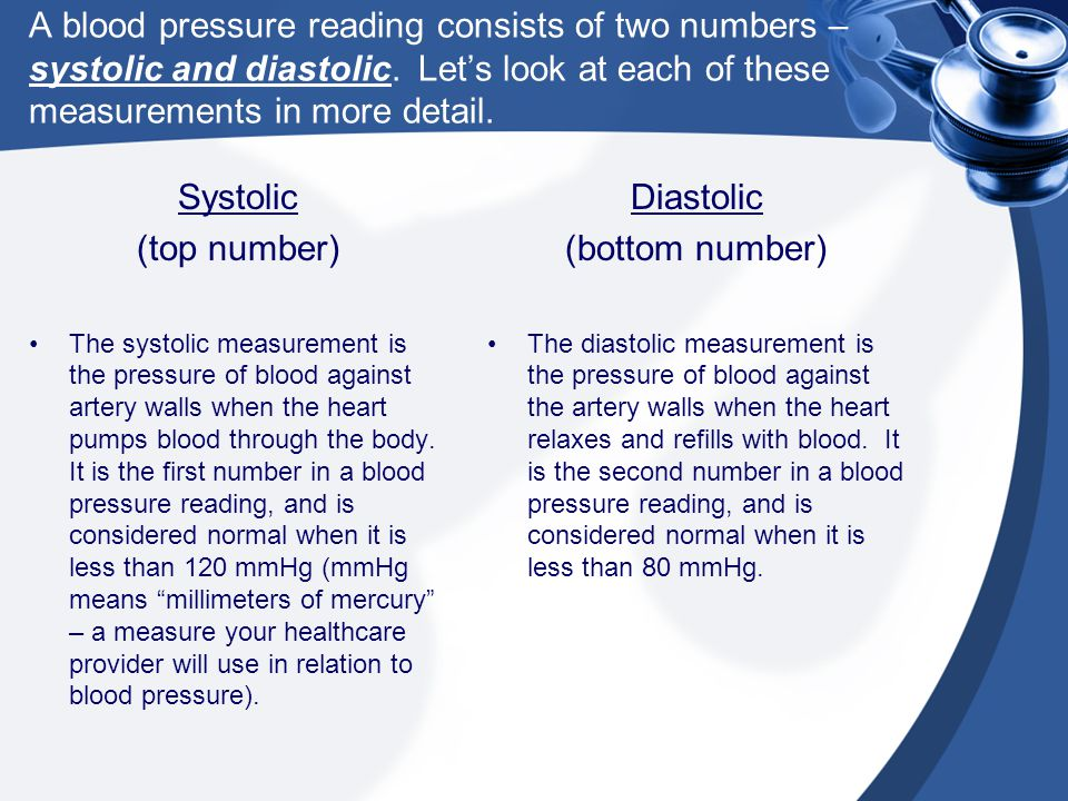 KEY POINT: A consistent reading of 120/80 mmHg or higher (the threshold of pre-hypertension is cause for discussion with your healthcare provider.