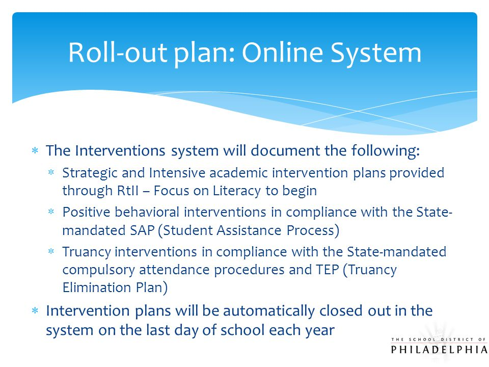 RtII Model For Literacy Level 3 Few students require more intensive intervention at this level Level 2 Some students require additional intervention at this level Level 1 Goal: Most students successful at this level All students are provided access to a standards based curriculum and high quality instruction Within 2 years below grade-level 2+ years below grade-level (chronically under- performing) Just at or above grade-level