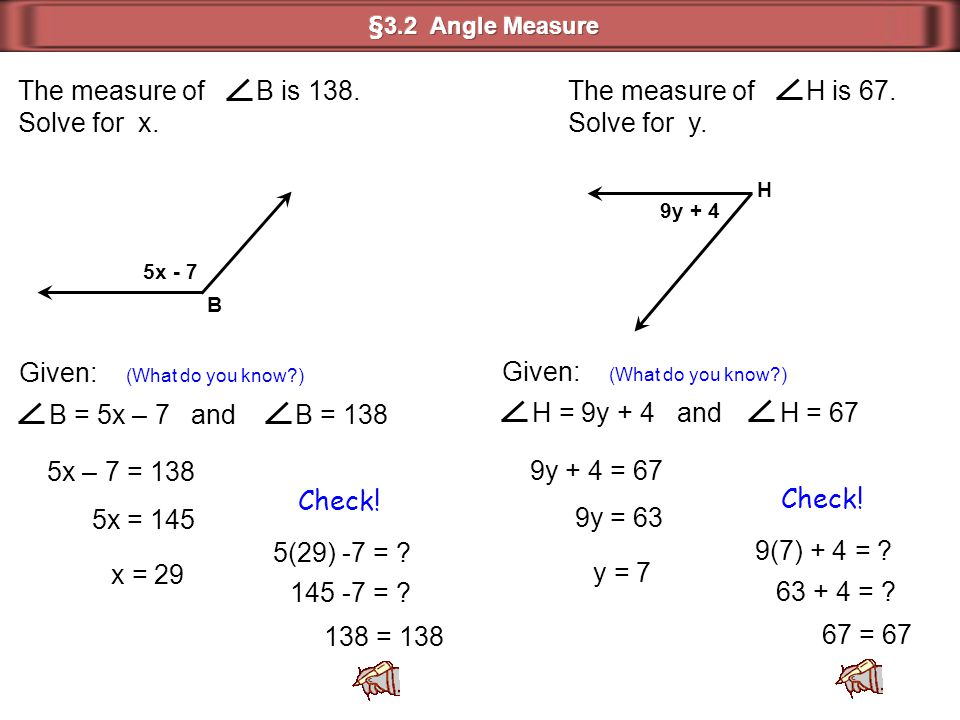 5x - 7 B The measure of B is 138. Solve for x. 9y + 4 H The measure of H is 67. Solve for y. B = 5x – 7 and B = 138 Given: (What do you know?) 5x – 7