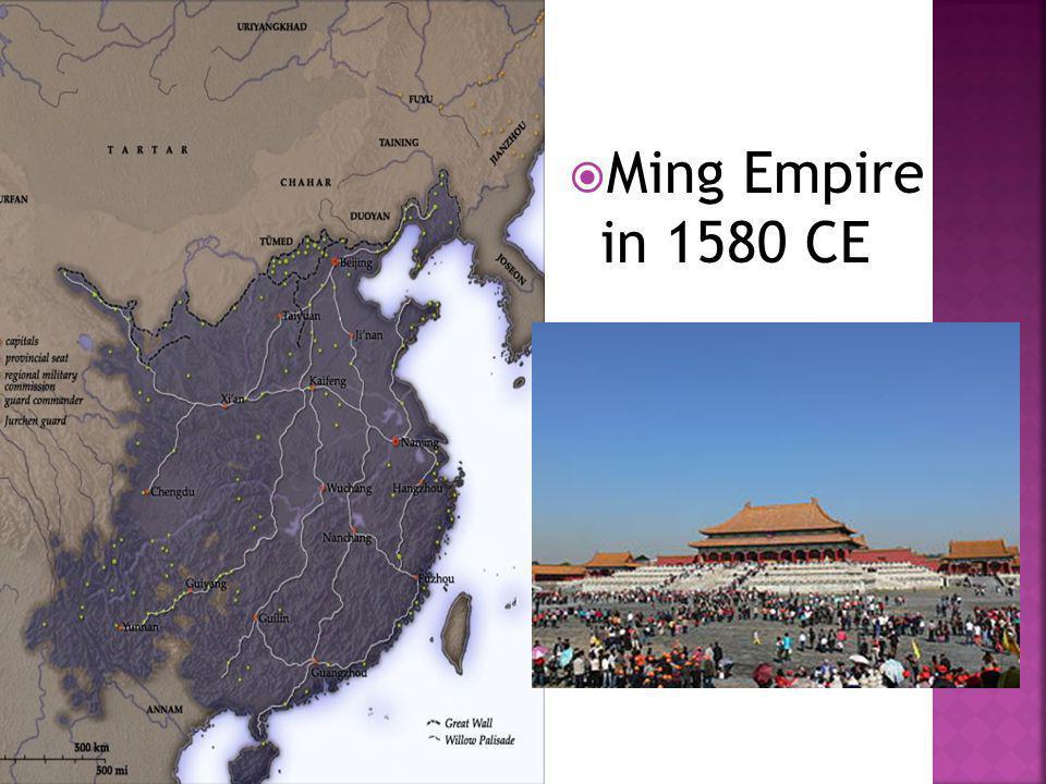  Ming Empire in 1580 CE