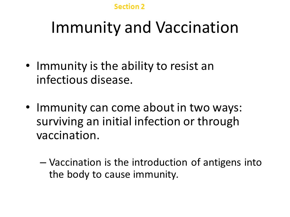 Chapter 47 Primary and Secondary Immune Responses Section 2 Specific Defense: The Immune System Primary Secondary Immune Response