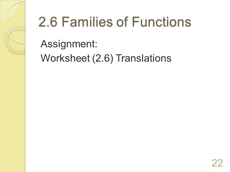 2.6 Families of Functions Now, if y = f(x), graph y = f(x ). 21 – 2 – 2 + 1 + 1