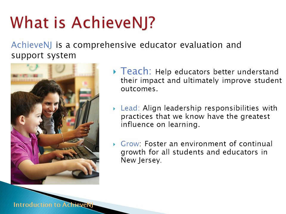  Teach: Help educators better understand their impact and ultimately improve student outcomes.