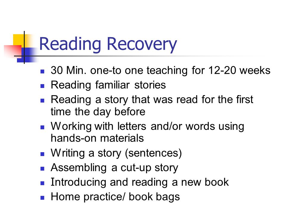 Reading Recovery 30 Min.