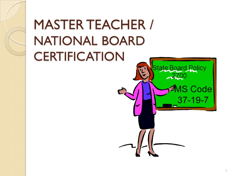 MASTER TEACHER / NATIONAL BOARD CERTIFICATION 1 MS Code State Board Policy 2700