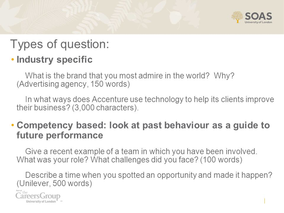 Types of question: Industry specific What is the brand that you most admire in the world.