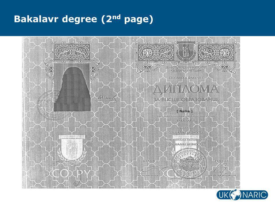 Bakalavr degree (2 nd page)