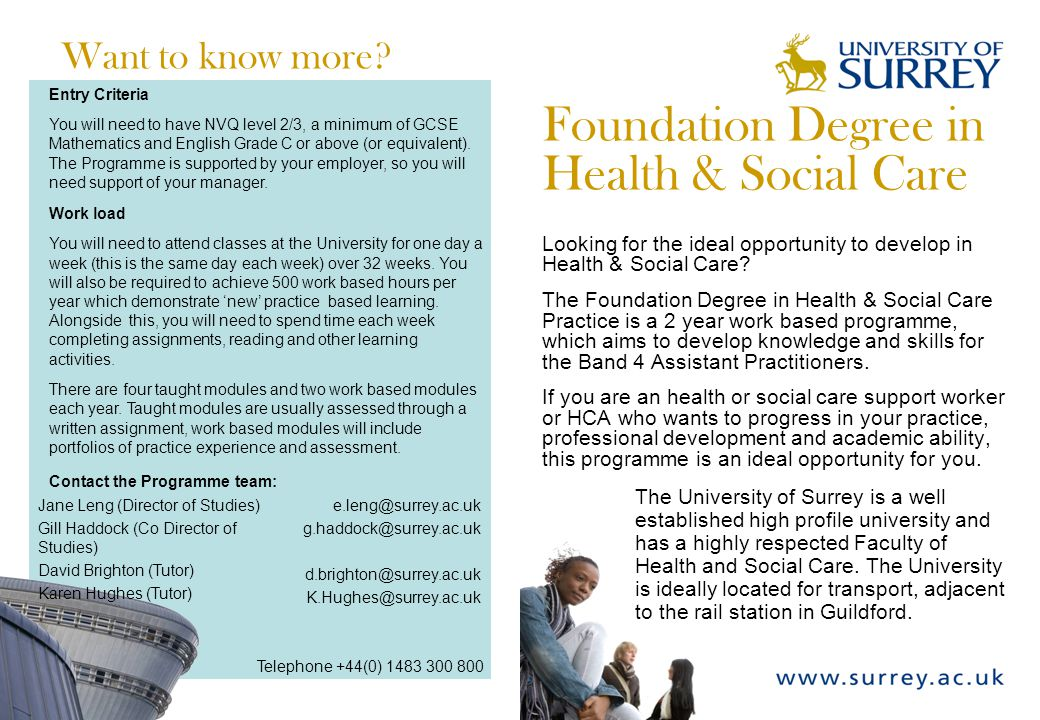 What benefits can you expect from studying at Surrey for the Foundation Degree.