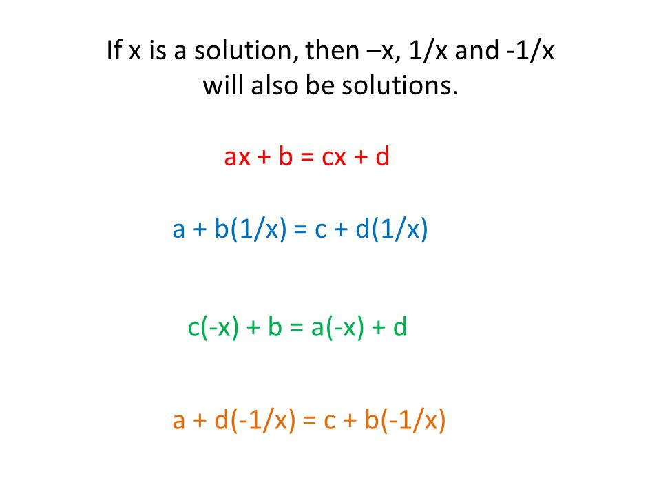 If x is a solution, then –x, 1/x and -1/x will also be solutions.