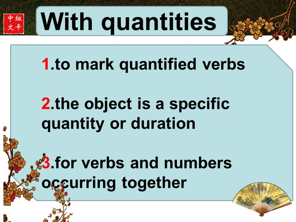 With quantities 1.to mark quantified verbs 2.the object is a specific quantity or duration 3.for verbs and numbers occurring together