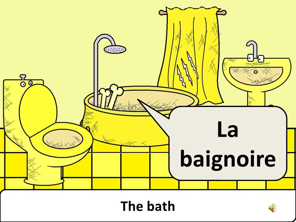 The shower La douche