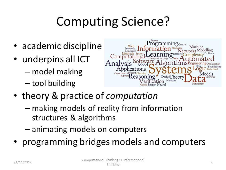 Computing Science.