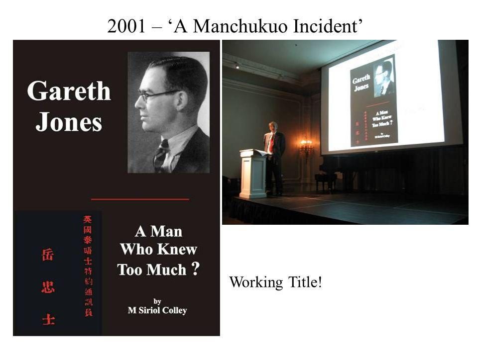 2001 – 'A Manchukuo Incident' Working Title!