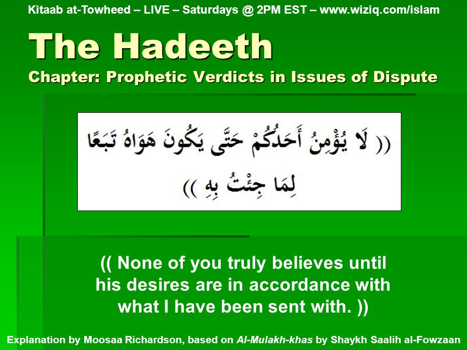 The First Athar Chapter: Prophetic Verdicts in Issues of Dispute Kitaab at-Towheed – LIVE – Saturdays @ 2PM EST – www.wiziq.com/islam Explanation by Moosaa Richardson, based on Al-Mulakh-khas by Shaykh Saalih al-Fowzaan Ash-Sha'bee said, There was a dispute between one of the hypocrites and one of the Jews.