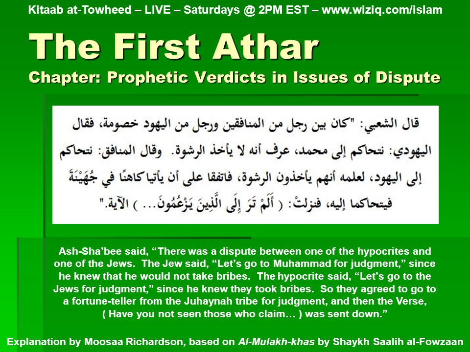The Second Athar Chapter: Prophetic Verdicts in Issues of Dispute Kitaab at-Towheed – LIVE – Saturdays @ 2PM EST – www.wiziq.com/islam Explanation by Moosaa Richardson, based on Al-Mulakh-khas by Shaykh Saalih al-Fowzaan It has also been said that it (the Verse) was revealed about two men who argued.