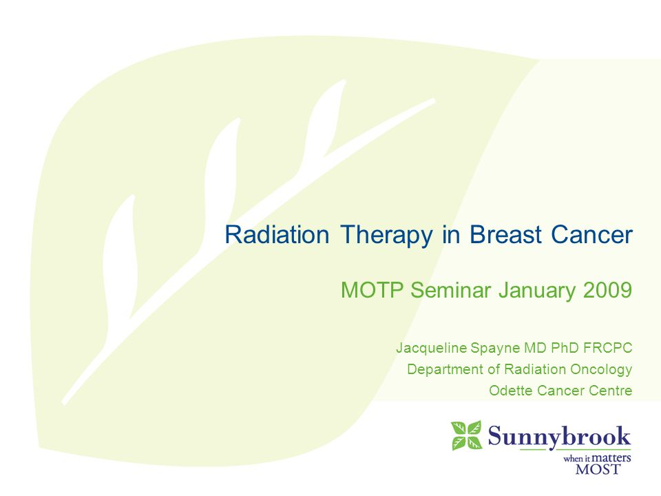 Nodal radiation fields Radiation of IMC chains – Most trials included IMC – Practice variable – Usually only include with IQ tumours and/or N+++ – Techniques variable – risk of increased toxicity Addition of posterior SC (deep axillary) field – Inadequate axillary clearance – ??ECE – Toxicity risk