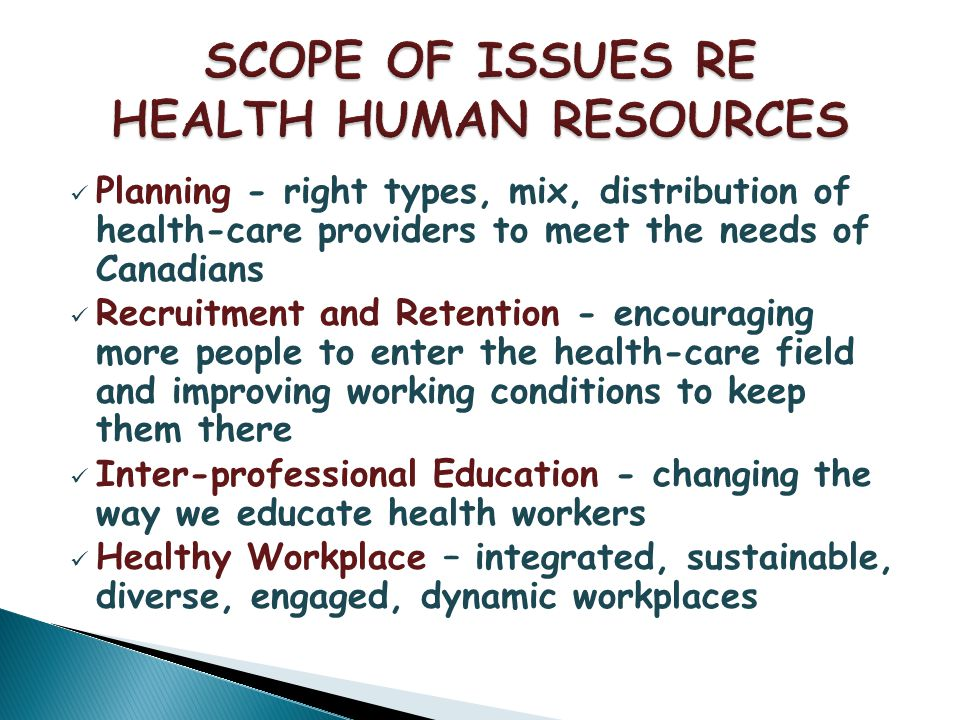 Manage diversity Respond within changing social realities Be inclusive Understand globalization and health care reform Reintroduce values of flexibility, discovery and innovation Tell stories Create environments allowing creativity, questions, risk