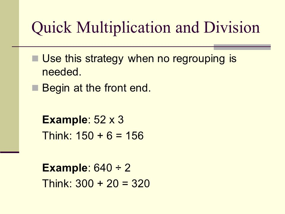 Quick Multiplication and Division Use this strategy when no regrouping is needed.